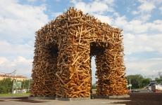 Пермь вариант 2 кукурузный рай